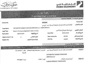 ISEAS Obtains Commercial License – Dubai Branch